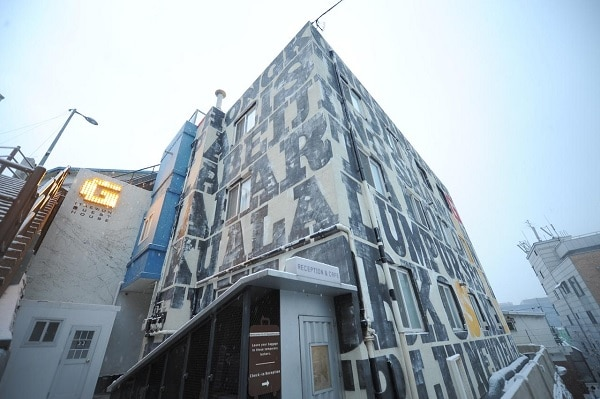 G Guesthouse Seoul