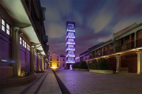 Capella Shanghai