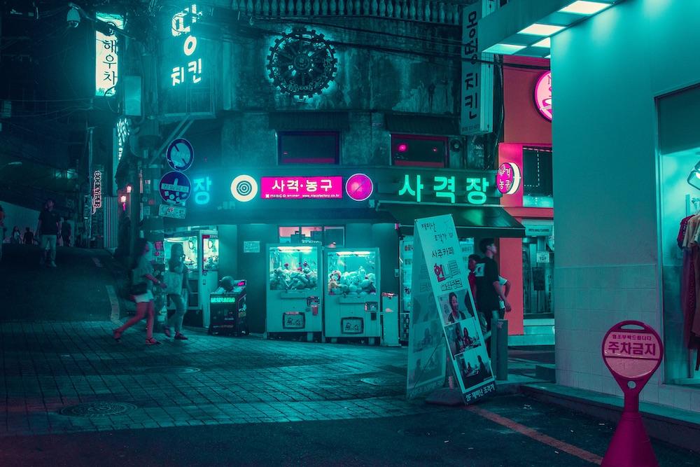 Seoul areas