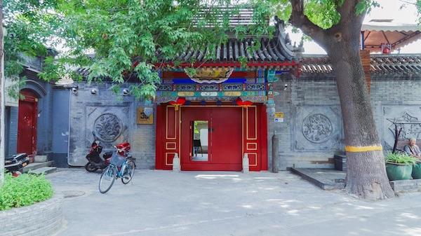 Cote Cour Beijing